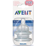 "Philips AVENT ""Classic"" silicone bottle teat with variable flow 3m+ (N2)"